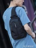 單肩包男新款時尚潮牌男士包包斜挎休閒小背包運動青年胸包 新北購物城