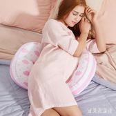孕婦枕 護腰側睡枕睡覺側臥抱枕托腹孕婦靠枕用品U型睡枕 AW10881『寶貝兒童裝』