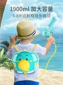 兒童水槍玩具大容量大象背包式噴水水槍戲男女孩 青山市集