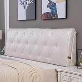 床靠枕 床頭板軟包套罩床頭靠墊床上靠枕大靠背墊枕床榻榻米自黏可拆洗【幸福小屋】