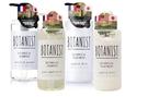 ●魅力十足● BOTANIST 沙龍級90%天然植物成份 洗髮精 植物學家