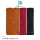 現貨 NILLKIN SAMSUNG Galaxy A30 秦系列皮套 可插卡 側翻 皮革 保護套 手機套