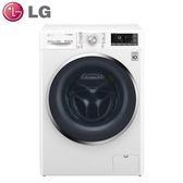 【LG樂金】10.5公斤變頻滾筒式洗衣機WD-S105CW