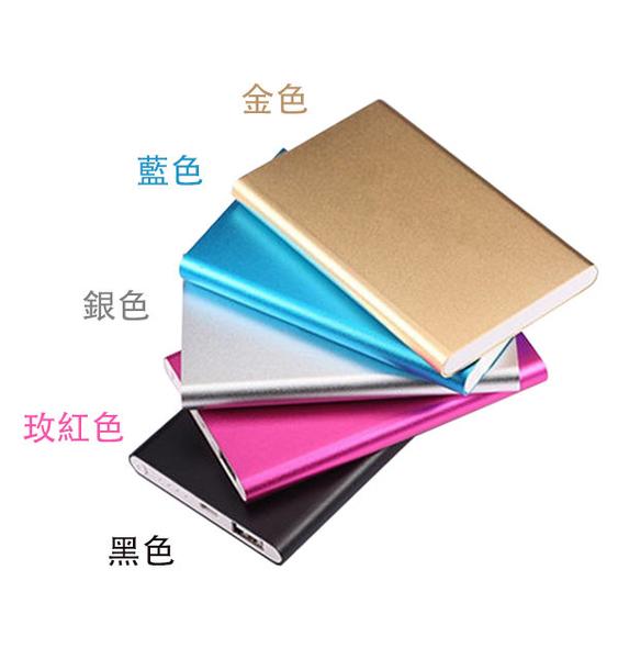 【刀鋒】現貨供應 超薄12000mAh 鋁合金聚合物行動電源 行動充 Micro USB 安卓