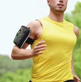 運動臂包 臂包跑步運動男女手臂帶手機手腕包蘋果華為多功能健身防水耳機包