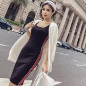 2018秋裝新款韓版氣質條紋打底背心裙針織裙 毛毛開衫外套套裝女