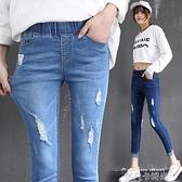 高腰破洞牛仔九分褲女2020夏季韓版鬆緊腰捲邊小腳修身七分褲薄款 依凡卡時尚