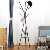 北歐掛衣架落地臥室家用簡易鐵藝室內衣服架子衣帽架簡約現代 JA9141『毛菇小象』