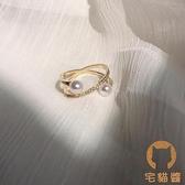 珍珠戒指女裝飾食指時尚個性冷淡風韓版指環潮【宅貓醬】