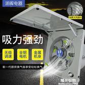 排氣扇10寸廚房強力家用窗式高速抽風機排風扇全金屬抽油煙換氣扇 220vNMS陽光好物