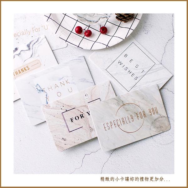 簡約大理石卡片 燙金祝福卡 -5款可挑(附信封) 小卡片 生日卡片 賀卡 燙金 情人節卡片 節日卡片