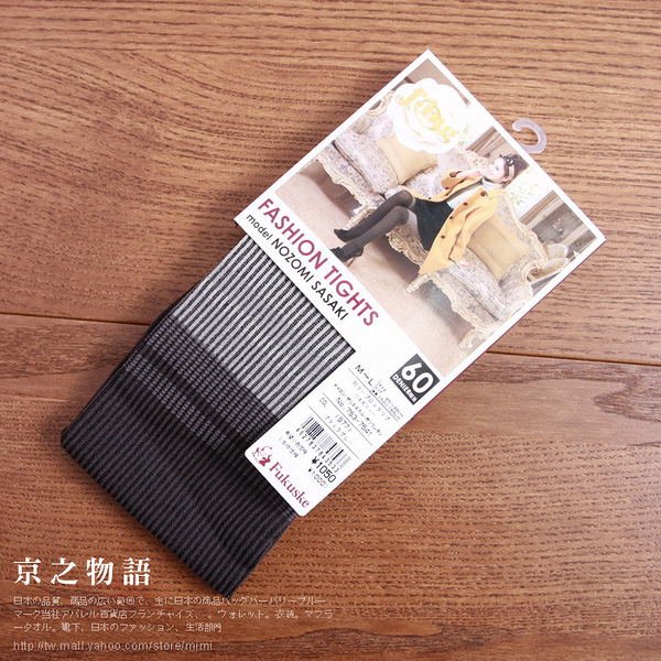 【京之物語】*特價出清*fing日本女性60丹黑灰色直條紋彈性褲襪M-L (日本製)