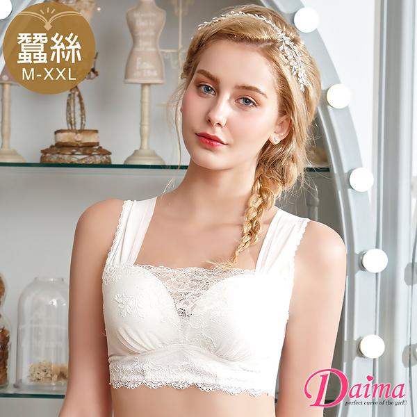 黛瑪Daima (M-XXL)容質優雅刺繡蕾絲無鋼圈蠶絲美背內衣_白7882