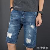 五分牛仔褲男生潮流寬鬆懷舊牛仔短褲男時尚夏季新款韓版男裝復古破洞LB14381【123休閒館】