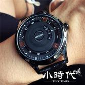 潮流轉盤手錶戶外運動風手錶防水 XBN-18