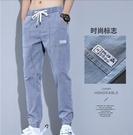 男士牛仔褲子2021年春季新款夏季薄款束腳哈倫學生百搭潮流休閑褲【父親節禮物】