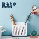 2個裝 壁掛式餐具收納盒家用置物架瀝水筷子簍廚房【福喜行】