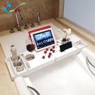 浴缸架 浴缸架竹制伸縮防滑浴缸支架衛生間泡澡置物架手機平板支架浴盆架【快速出貨八折下殺】