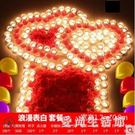 心形蠟燭浪漫生日驚喜布置男女朋友表白神器求婚場景道具創意用品IP1144『愛尚生活館』