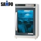 SAMPO  聲寶 - 四層光觸媒紫外線 殺菌 烘碗機 KB-RF85U