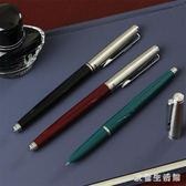 鋼筆 007鋼筆經典銥金筆學生書寫成人書法練字墨水鋼筆老式 LC4018 【歐爸生活館】