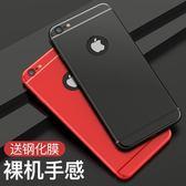 蘋果6splus手機殼iPhone6保護套6/6s/7/8/plus超薄磨砂6p/7p/8p透明硅膠軟殼