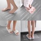 5入透明浴室防滑貼條 立體紋路摩擦力防滑...