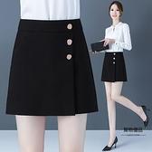 休閒裙褲女士春秋高腰顯瘦短裙百搭修身褲裙子【聚物優品】