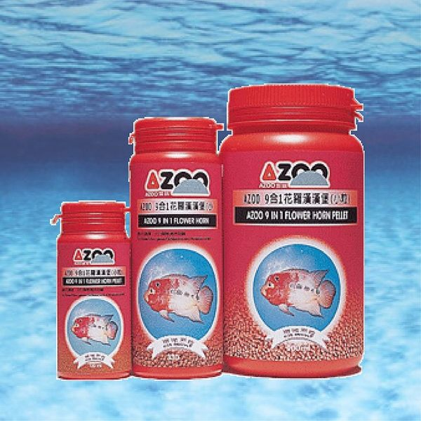 AZOO 9合1花羅漢漢堡 (小粒)900ml