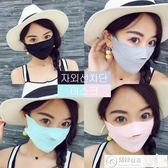 口罩 防曬口罩夏季男女薄款透氣跑步戶外騎行防紫外線開口露鼻雙層冰絲 居優佳品