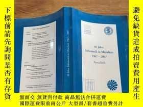 二手書博民逛書店40罕見jar informatik in munchen 1967-2007 ( d71)Y266787