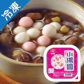 桂冠冷凍小湯圓300g【愛買冷凍】