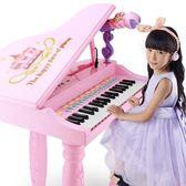 兒童電子琴女孩鋼琴麥克風寶寶益智啟蒙玩具可供電小孩音樂琴  SMY9393【KIKIKOKO】 TW