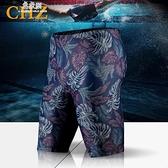 泳褲男五分褲性感男士泳褲長款中長款游泳褲裝備套裝 易家樂