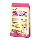 多納-體控犬犬糧15公斤【愛買】