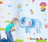 壁貼【橘果設計】大象身高尺 DIY組合壁貼 牆貼 壁紙 壁貼 室內設計 裝潢 壁貼