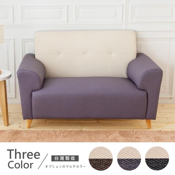 【時尚屋】[FZ7]卡莉絲塔雙人座雙色透氣貓抓皮沙發105-2A可選色/免組裝/免運費/沙發