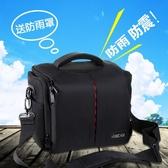 佳能600D 650D 60D尼康D90單眼相機包