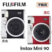 送空白底片10張  3C LiFe FUJIFILM富士Fujifilm instax MINI 90 拍立得 ( 平行輸入) 店家保固一年