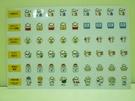 【震撼精品百貨】CorocoroKuririn 可樂鈴天竺鼠~行事曆貼紙『看書』