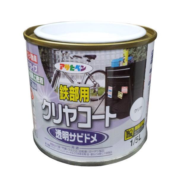 日本Asahipen鐵製品/不銹鋼透明防銹塗料0.2L