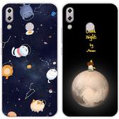 華碩 Zenfone 5Z ZS620KL 手機殼 創意 清新 彩繪 軟殼 可愛 太空 星球 保護殼 全包 防摔 潮殼