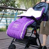 冬季嬰兒推車擋風腳套通用保暖寶寶傘車加厚兒童棉坐墊睡袋罩抱被gogo購