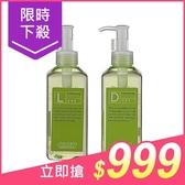 SHISEIDO 資生堂 HPT極潤力-天然植物熱護油(L / D) 240ml【小三美日】原價$1100