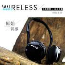 ALTEAM RFB-937 NFC 運動型 防潑水 跑步 路跑 後掛式 後戴式 藍牙耳機 藍芽耳機iphone 6 plus htc one M8 m9