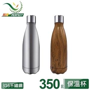 【PERFECT 理想】晶鑽316超真空保溫杯350cc不鏽鋼350cc木紋色