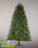 [COSCO代購] W1900330 6.5呎聖誕樹