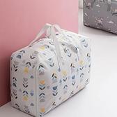 收納袋 裝棉被子子防水防潮幼兒園大號衣物搬家用行李打包收納袋子整理袋【快速出貨八折下殺】