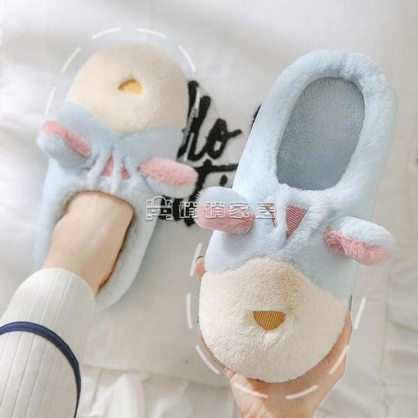 月子棉拖鞋女冬季室內可愛家用防滑家居毛拖鞋情侶保暖月子保暖鞋