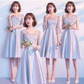 禮服 洋裝 灰色伴娘服姐妹裙韓版中長版伴娘女短版伴娘團小-小精靈生活館